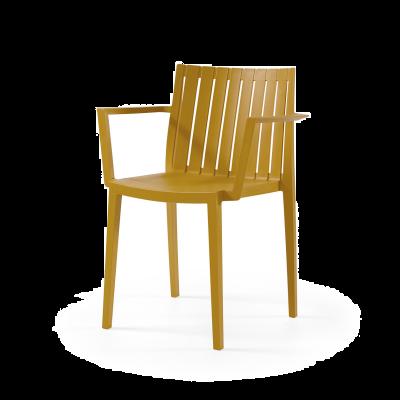 Elite Arm Chair Mustard